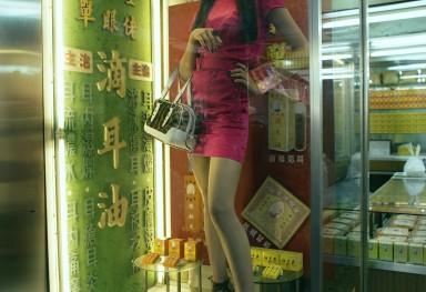 Les Dames de Hong-Kong 3