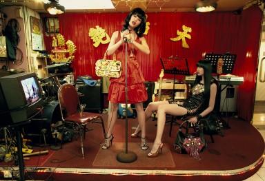 Les Dames de Hong-Kong 5