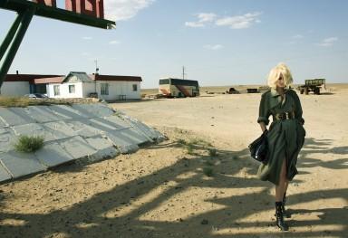 Mode Kazakstan 4