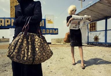 Mode Kazakhstan 6
