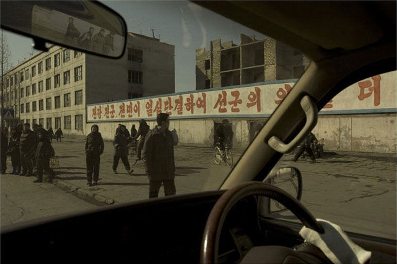 north-korea-1